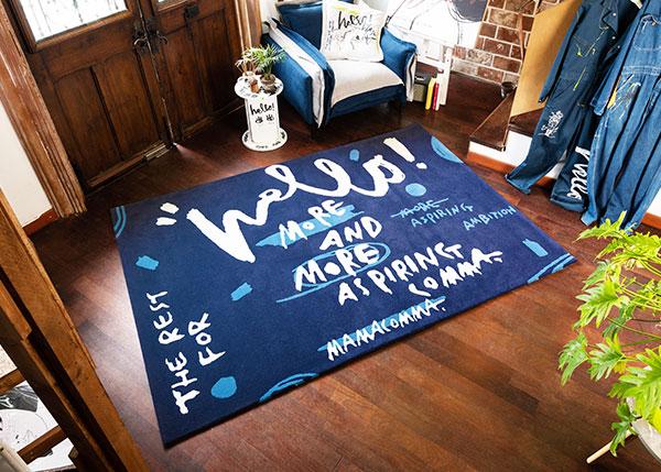 콤마 카펫 (300x200cm)